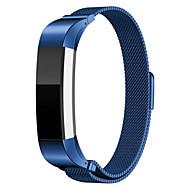 Fitbit alta bandmagnetic klamra zamykająca zespół oczek Milanese stylu pętli pasek bransoleta ze stali nierdzewnej dla Fitbit alta