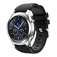 για τον κλασσικό αθλητισμό σύνορα της μόδας σιλικόνης βραχιόλι 22 χιλιοστά ιμάντα ζώνης Samsung Gear s3