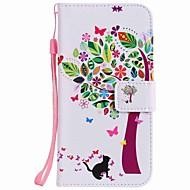 For huawei p10 pluss p10 lite veske deksel kortholder lommebok med stativ flip mønster full body tilfelle treet hard pu lær p10 p8 lite