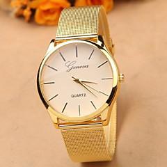 Mulheres Relógio Elegante Relógio de Moda Quartzo Lega Banda Dourada
