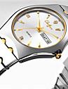 Муж. Модные часы Японский Кварцевый Календарь Защита от влаги сплав Группа Повседневная Серебристый металл