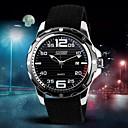 Χαμηλού Κόστους Ανδρικά ρολόγια-Ανδρικά Αθλητικό Ρολόι Χαλαζίας Ημερολόγιο σιλικόνη Μπάντα Αναλογικό Φυλαχτό Μαύρο - Λευκό Μαύρο / Ανοξείδωτο Ατσάλι