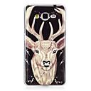 Buy Case Cover Glow Dark IMD Pattern Back Animal Soft TPU Samsung Galaxy J7 (2016) J5 J3