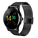 cheap Bathroom Gadgets-Smartwatch SMA-09 for Heart Rate Monitor / Touch Screen / Calendar / date / day / Chronograph / Water Resistant / Water Proof Stopwatch / Sleep Tracker / Heart Rate Monitor / Sedentary Reminder