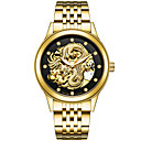 cheap Magnet Toys-Men's Sport Watch Skeleton Watch Military Watch Japanese Automatic self-winding Stainless Steel Silver / Gold / Multi-Colored 30 m Calendar / date / day Creative Imitation Diamond Analog Charm Luxury