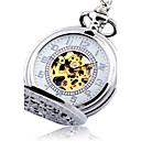 رخيصةأون ساعات الرجال-رجالي ساعة جيب داخل الساعة أتوماتيك فضة نقش جوفاء مماثل عتيق Steampunk - فضي