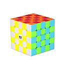 cheap Magic Cubes-Rubik's Cube QI YI QIZHENG S 158 5*5*5 Smooth Speed Cube Magic Cube Puzzle Cube Stickerless Gift Girls'