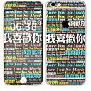 hesapli iPhone Stickerları-1 parça Deri Etiket için Çizilmeye Dayanıklı Lolita Tema PVC iPhone 6s/6