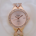 זול שעוני נשים-בגדי ריקוד נשים שעוני אופנה שעון יהלומים שעון זהב קווארץ כסף / זהב שעונים יום יומיים אנלוגי נשים אופנתי אלגנטית - זהב כסף חום בהיר