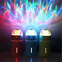 お買い得  LED アイデアライト-brelongカラフルなマジックボールカップアロマテラピー加湿器ナイトライト1個
