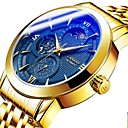 رخيصةأون ساعات الرجال-رجالي ووتش الميكانيكية داخل الساعة أتوماتيك ذهبي 30 m مقاوم للماء ساعة كاجوال مماثل ترف موضة - أبيض أسود أزرق