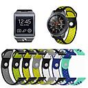 رخيصةأون أساور ساعات لهواتف سامسونج-حزام إلى Gear 2 R380 / Gear 2 Neo R381 / Gear Live Samsung Galaxy عصابة الرياضة سيليكون شريط المعصم