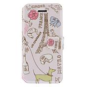 카드 구멍을 가진 에펠 탑 패턴 PU 몸 전체 케이스 주변 생활과 아이폰 5/5S를위한 대