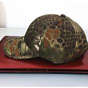 esdy 낚시 야외 방풍 폴리 에스테르 위장 모자 야구 모자 선 바이저 산 색상 파이썬