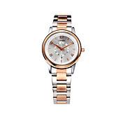 SINOBI Mujer Reloj de Pulsera Calendario / Resistente al Agua Aleación Banda Casual / Moda / Elegante Oro Rosa / Dos año / Sony SR626SW