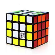 Rubiks kube YONG JUN Hevn 4*4*4 Glatt Hastighetskube Magiske kuber Kubisk Puslespill profesjonelt nivå Hastighet Kvadrat Nytt År Barnas