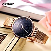 SINOBI Mujer Reloj de Pulsera / Reloj de Cristal Pavé Chino Resistente a los Golpes / Cool Metal Banda Casual / Moda / Minimalista Dorado