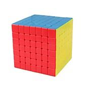 Cubo de rubik Un PCS MoYu D0909 Rainbow Cube 7*7*7 Cubo velocidad suave Cubos mágicos rompecabezas del cubo Brillante De moda Regalo