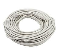 Сетевой  Ethernet кабель, 25 м