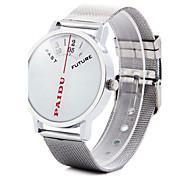 cheap -Men's Quartz Wrist Watch Hot Sale Alloy Band Charm Unique Creative Watch Silver