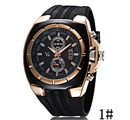 Недорогие -Женские Спортивные часы Модные часы Кварцевый Plastic Группа Черный