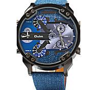 Недорогие -Oulm Муж. Армейские часы Спортивные часы Кварцевый С двумя часовыми поясами Кожа Группа Роскошь Cool Синий