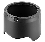 emloux® бленда HB-40 для Nikon AF-S 24-70mm F / 2.8g ред HB40