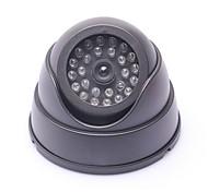DC IP камера для видеонаблюдения