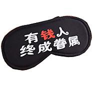 cheap -Travel Eye Mask / Sleep Mask Travel Rest for Travel Rest