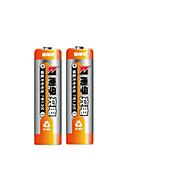 Nanfu (Nanfu) aaa 7 batteries rechargeables 900mah ni-mh 2 comprimés chargés