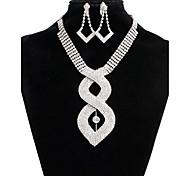 Недорогие -Женский Свадебные комплекты ювелирных изделий Синтетический алмаз Мода Свадьба Для вечеринок Особые случаи Повседневные Сплав Сердце 1