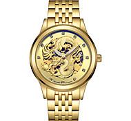 Tevise Hombre Pareja Reloj Deportivo Reloj Esqueleto Reloj de Moda El reloj mecánico Cuarzo Cuerda AutomáticaCalendario Resistente al