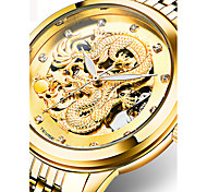 Men's Adults' Sport Watch Military Watch Dress Watch Fashion Watch Wrist watch Bracelet Watch Mechanical Watch Casual Watch Swiss