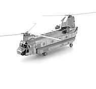 Недорогие -3D пазлы Металлические пазлы Игрушки Вертолет Металл Универсальные Куски