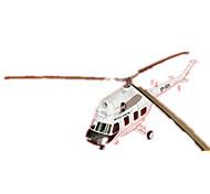Набор для творчества 3D пазлы Бумажная модель Вертолет Игрушки Квадратный Вертолет Своими руками Не указано Куски
