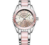 cheap -Women's Wrist watch Bracelet Watch Unique Creative Watch Casual Watch Fashion Watch Chinese Quartz Water Resistant / Water Proof