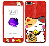 Screen Protector For iPhone 7 Tempered Glass Explosion Proof Fortune Cat Cartoon 3D Curved Edge Front & Back Protector Full Body Screen Protector
