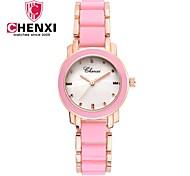 Women's Dress Watch Fashion Watch Japanese Quartz Alloy Band Charm Luxury Cool Casual Black White Pink