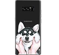 Недорогие -Кейс для Назначение SSamsung Galaxy С узором Кейс на заднюю панель С собакой Мягкий ТПУ для Note 8 Note 5 Edge Note 5 Note 4 Note 3 Lite