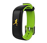 cheap -P1 Plus Smart Bracelet Outdoor Water Resistant / Water Proof Finger sensor Gravity Sensor Heart Rate Sensor G-Sensor