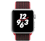Недорогие -часовая группа для серии часов яблока 3/2/1 яблочный браслет современной пряжки нейлона