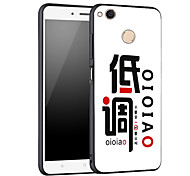 cheap -Case For Xiaomi Redmi 4X Shockproof Pattern Back Cover Word / Phrase Soft Silicone for Xiaomi Redmi 4X