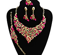 cheap -Women's Jewelry Set - Leaf Vintage, Statement, Oversized Include Bangles / Chain Necklace / Statement Ring Purple / Rainbow / Red For Wedding / Party / Dangle Earrings / Earrings