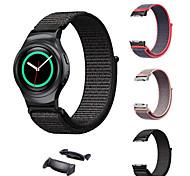 preiswerte -Uhrenarmband für Gear S2 Samsung Galaxy Moderne Schnalle Nylon Handschlaufe