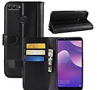 Недорогие -Кейс для Назначение Huawei Y9 (2018)(Enjoy 8 Plus) / Y7 Prime (2018) Кошелек / Бумажник для карт / со стендом Чехол Однотонный Твердый Настоящая кожа для Y9 (2018)(Enjoy 8 Plus) / Huawei Y7