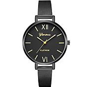 Недорогие -Geneva Жен. Нарядные часы / Наручные часы Китайский Новый дизайн / Повседневные часы / Cool сплав Группа На каждый день / Мода Черный