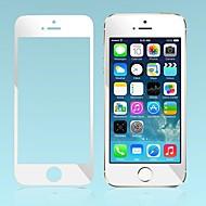 iPhone SE/5s/5c/5 用スクリーンプロテク...
