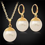 お買い得  -真珠 ビーズ ジュエリーセット  -  真珠, 人造真珠, ゴールドメッキ 誕生石です. 含める 用途 結婚式 パーティー 日常 / イヤリング・ピアス / ネックレス