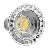 お買い得  LED スポットライト-GU10 LEDスポットライト MR16 COB 240-270 lm 温白色 AC 100-240 V