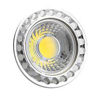 お買い得  LED スポットライト-GU5.3(MR16) LEDスポットライト MR16 COB 400-450 lm 温白色 AC 12 V
